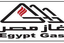 غاز مصر
