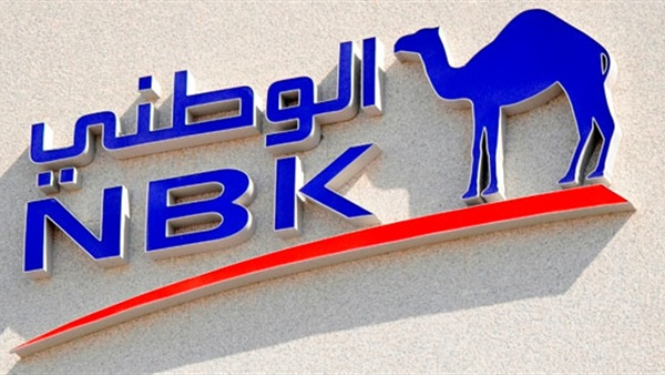 بنك الكويت الوطني