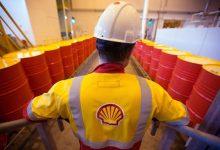 شركة Shell