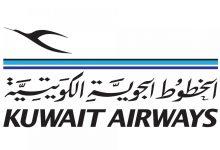 الخطوط الجوية الكويتيه