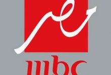 وظائف MBC