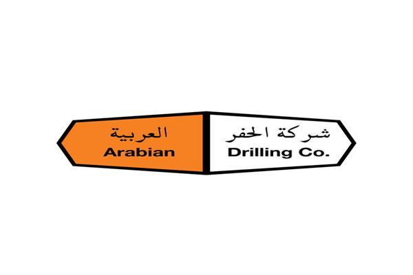 نتيجة بحث الصور عن شركة الحفر العربية للبترول بالمملكة العربية السعودية