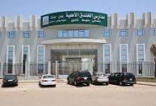 مدارس الخندق الاهلية بالمدينة المنوره