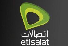 شركة إتصالات مصر