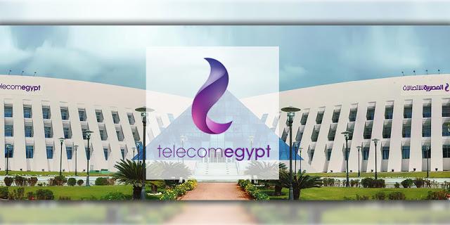 الشركة المصرية للاتصالات we