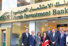 بنك الاستثمار العربي AIBank