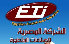 الشركة المصرية للصناعات الدوائية المتطورة ( إيكاب ) ECAP