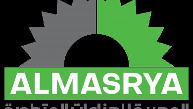 وظائف الشركة المصرية للصناعات الدوائية المتطورة ( إيكاب ) ECAP