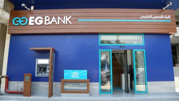 وظايف بنك EG-Bank